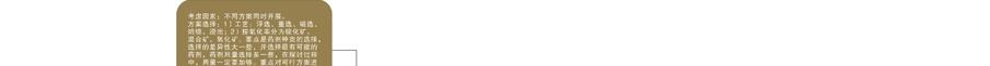 博天堂线上注册试验流程图1