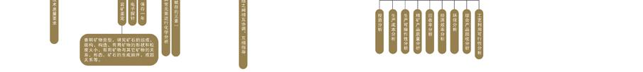 博天堂线上注册试验流程图5